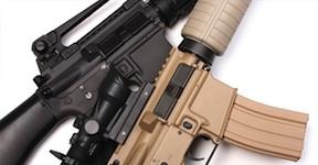 Firearms2.jpg